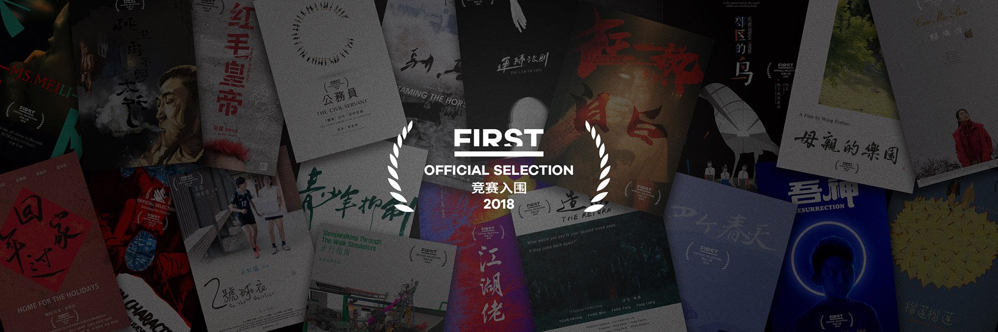 cn.org.firstfilm.domain.support.MultiLanguageValue@7f5b4953